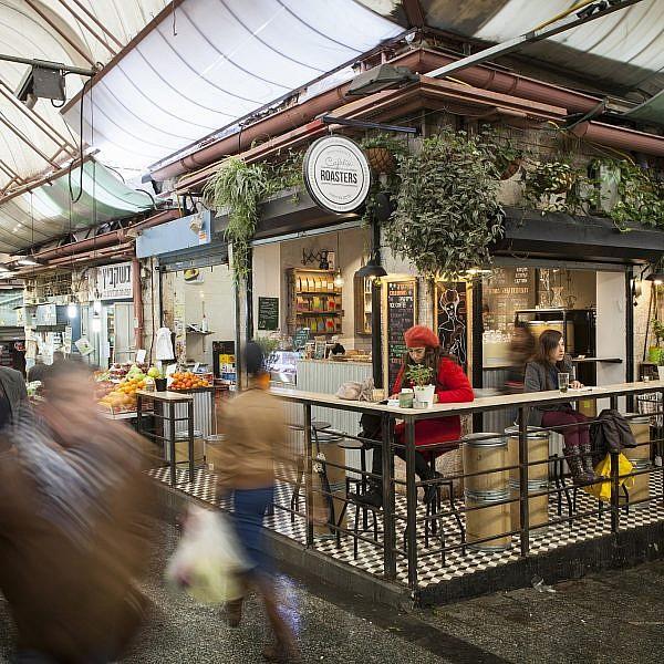קפה, מאפה וערבי גייז רוסטרס ירושלים. צילום: יקי אייכלר