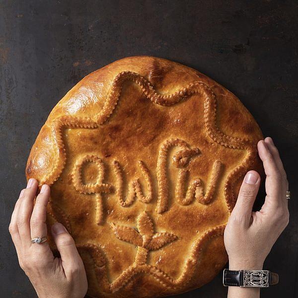 גאטה- לחם מתוק ארמני של נוף עתאמנה אסמעיל. צילום: דניאל לילה