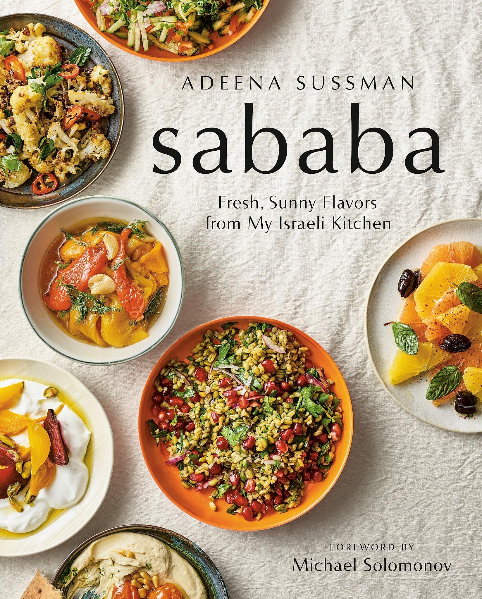 """עטיפת הספר """"Sababa"""" של עדינה זוסמן. צילום: דן פרץ. סטיילינג: נורית קריב"""