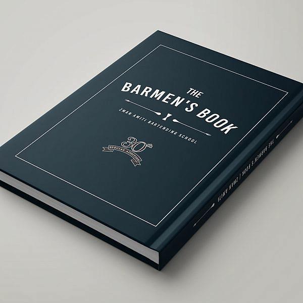 ספר הברמנים החדש של זמן אמיתי. קרידט: זמן אמיתי