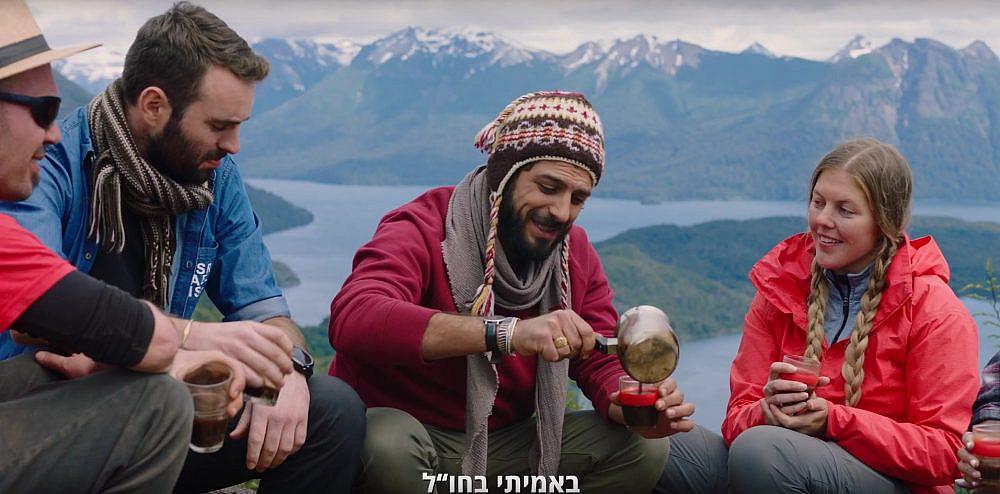 חומר גלם לא ישראלי שהפך לסמל לישראליות תמונת מסך מתוך הקמפיין לקפה טורקי עלית
