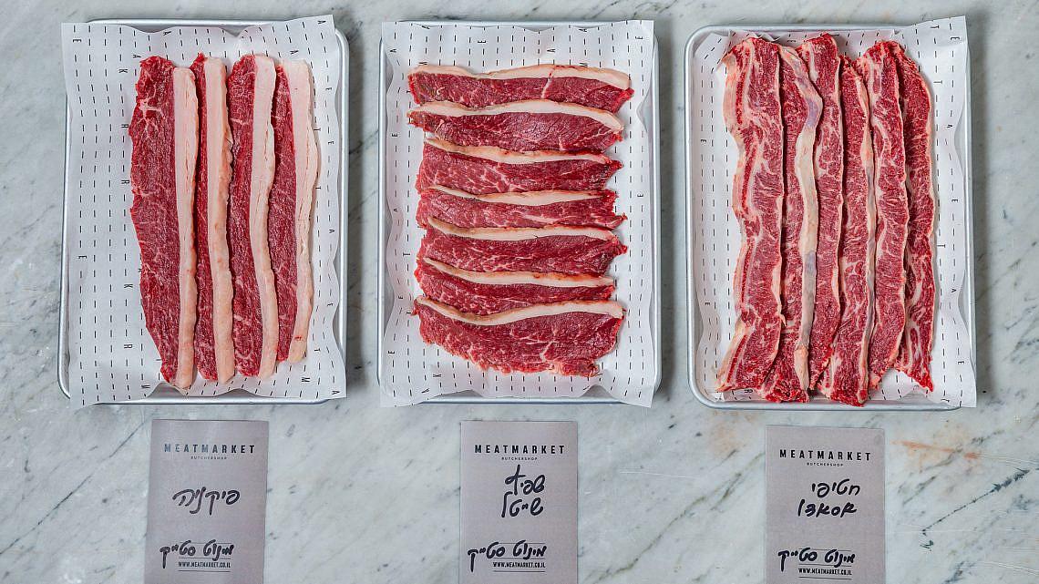 """בשר טרי במיטמרקט שבשוק הכרמל בת""""א. צילום: יח""""צ"""