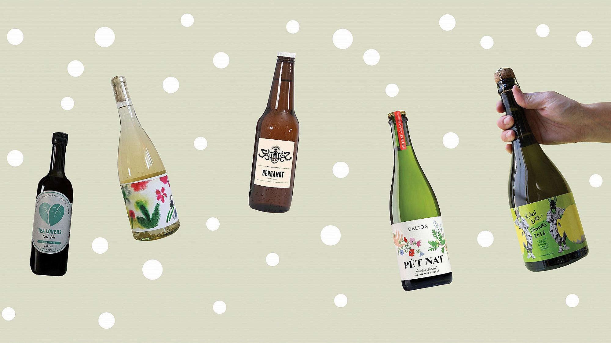 משקאות, קיץ 2020. עיצוב: אלונה פלוסקי