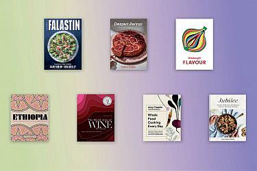 ספרי בישול 2020. עיצוב: אלונה פלוסקי