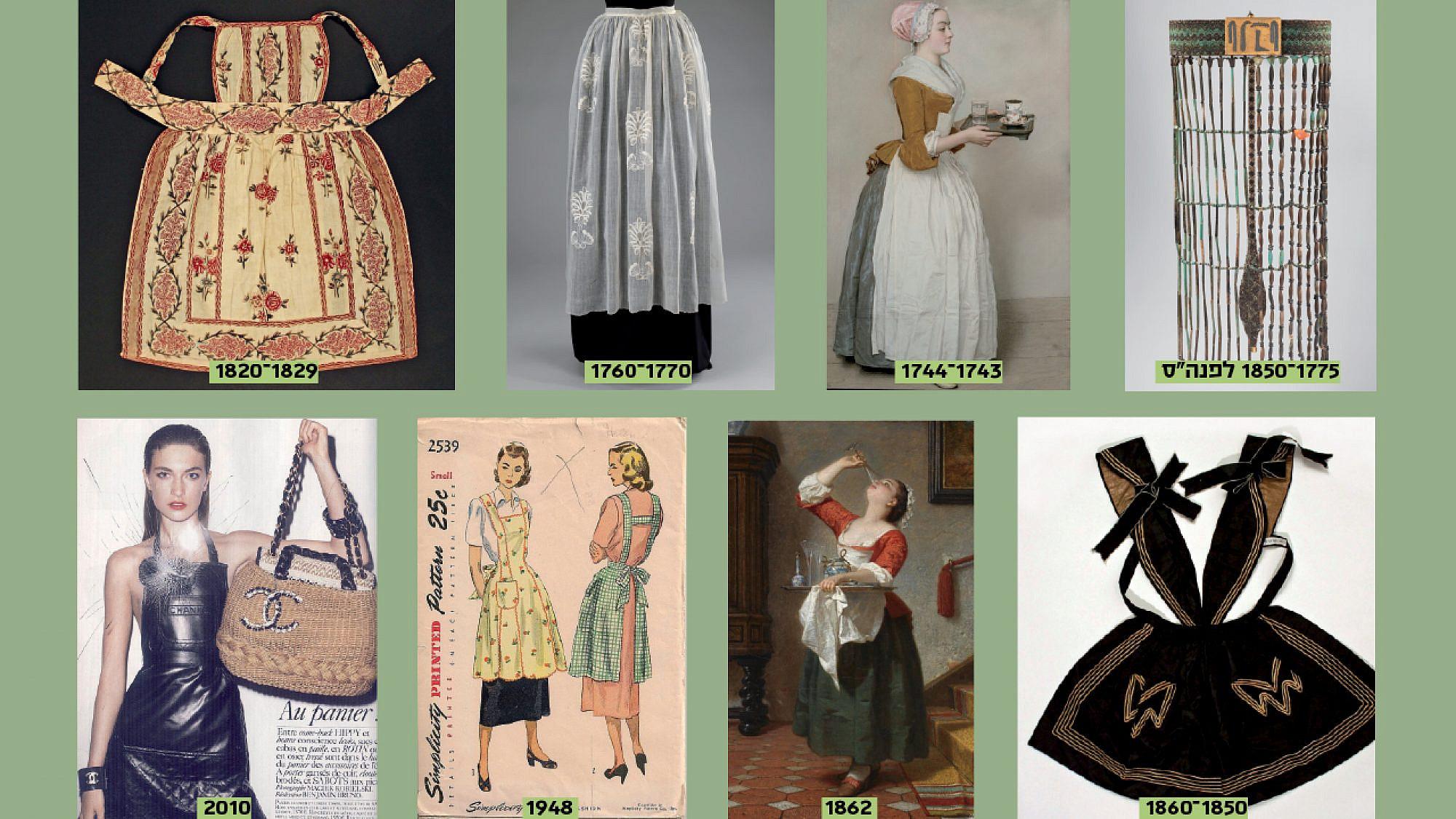 קשר עמוק למגדר, פמיניזם ומחאה (צילום: מוזיאון המטרופוליטן לאמנות, מייצ'ק קוביילסקי לשאנל)
