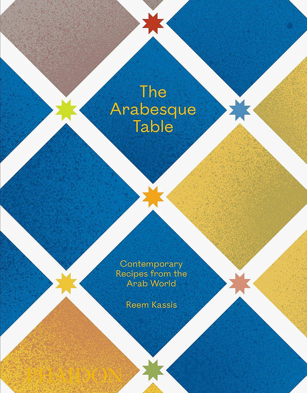 אוכל ומסורת עטיפת הספר Arabesque Table: Contemporary Recipes From The Arab World של רים קסיס