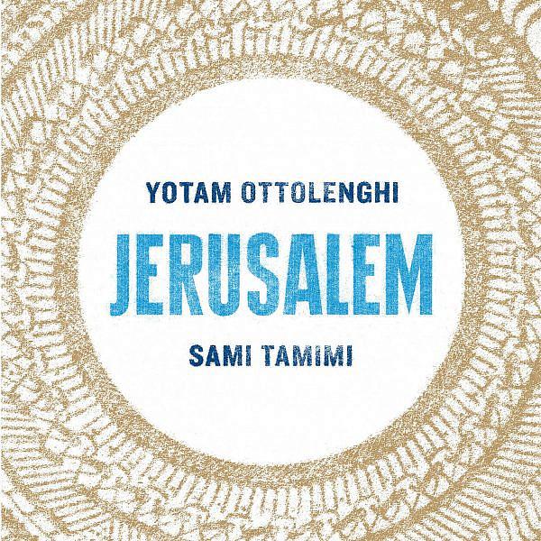 """נושא קשה לעיכול עטיפת הספר """"ירושלים"""" של סמי תמימי ויותם אוטולנגי"""