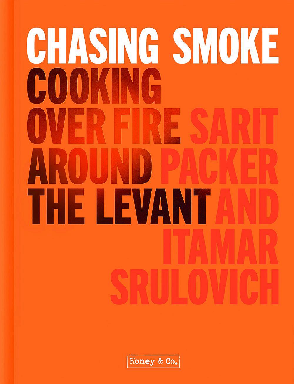 מנות מהמסע ועודעטיפת הספר Chasing Smoke של שרית פקר ואיתמר סרולוביץ