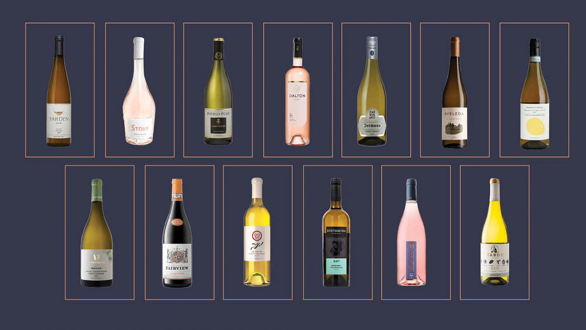 תשתו משהו: יינות מומלצים לראש השנה 2021 (דימוי: אווס ג'בארה)