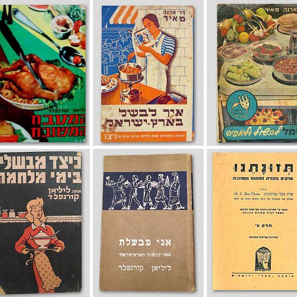 תפקיד משמעותי בהבניית הנשיות במטבח ספרי הבישול העבריים הראשונים